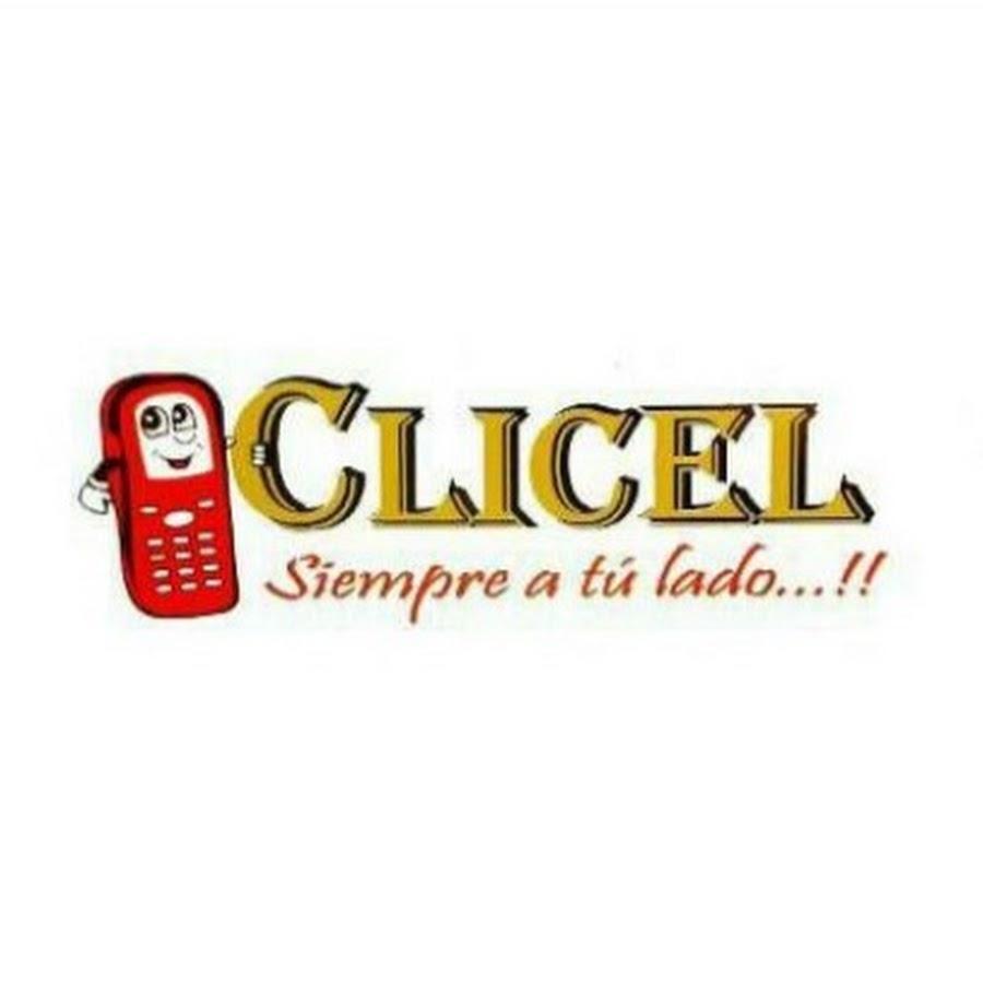 Clicel SA requiere contratar Técnicos para Centro Comercial Quicentro Sur