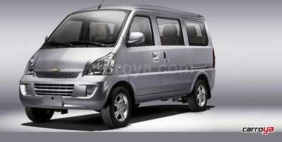 Repuestos Minivan Chevrolet N200 Y N300 Fenix Del Norte