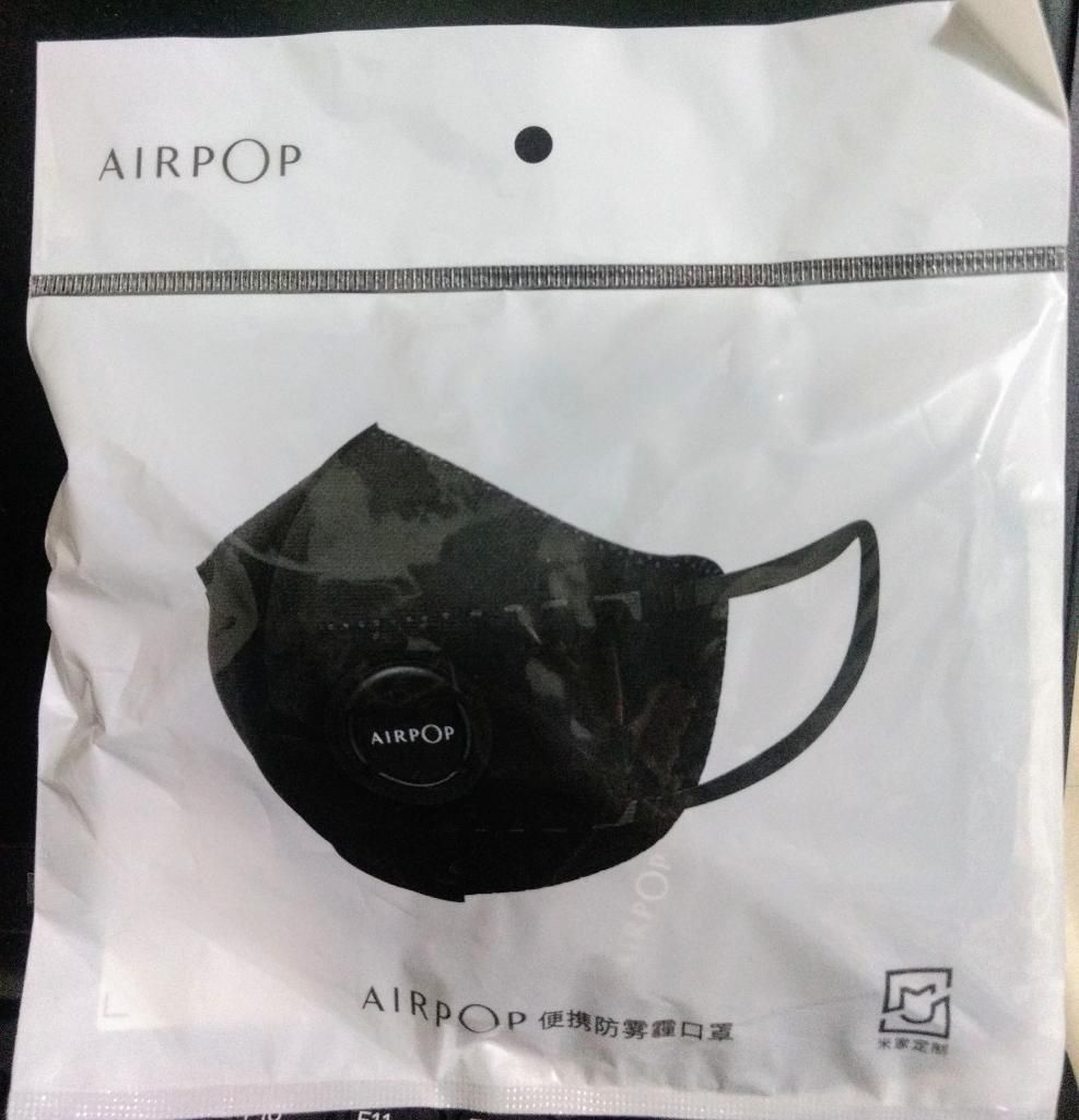 Mascara Anti Polución Xiaomi Airpop2.5