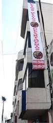 Oficina en Venta Av. La Prensa/ cerca a la Real Audiencia