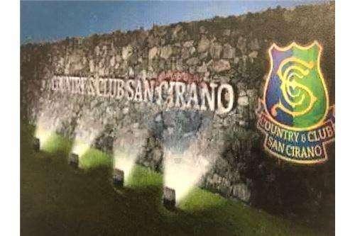 TERRENO 365 HECTAREAS EN CANNING- SAN CIRANO