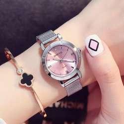 Reloj de Cuarzo para Dama