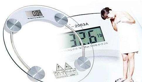 Balanza De Peso Digital Personal De Baño 150 Kg/330lbs