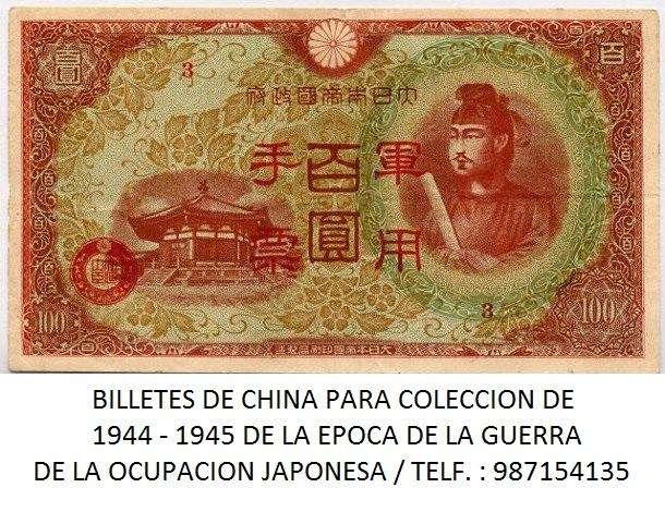 BILLETES DE COLECCIÓN DE CHINA