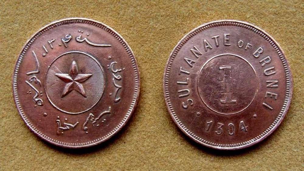 Moneda de 1 sen Sultanato de Brunei 1886