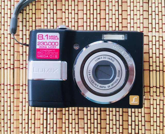 Camara Panasonic Lumix LS80 de <strong>pila</strong>s AA