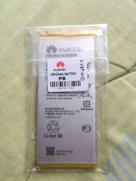 <strong>bateria</strong> Huawei P8 Premiun