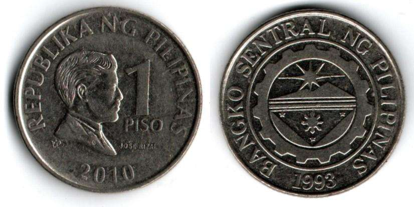 FILIPINAS. MONEDA. 1 PISO. 2010. KM 269A. ESTADO 7 DE 10. VALOR 2500
