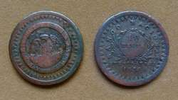 Moneda de 1/10 de real Buenos Ayres, Argentina año 1822