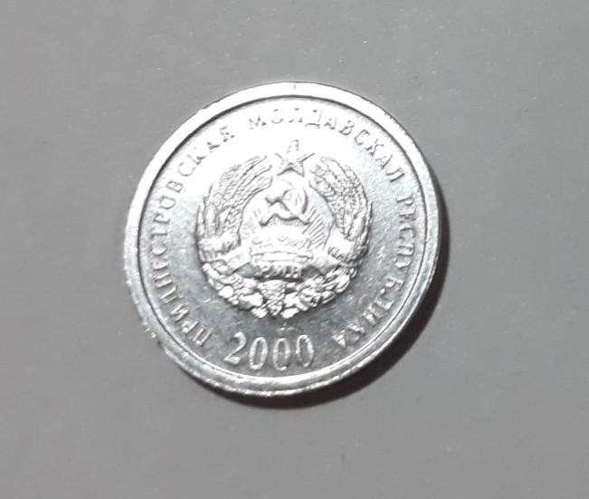 Moneda de Transnistria, 1 kopek de 2000 50