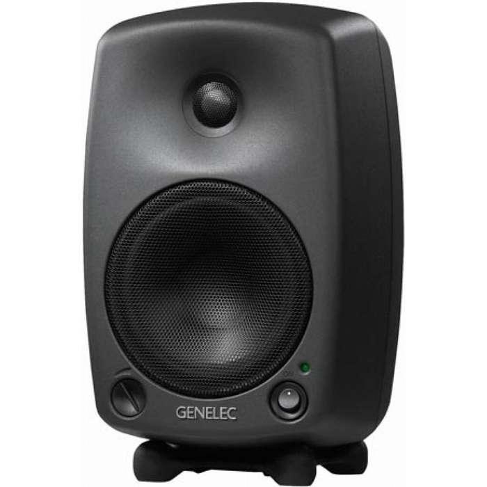 Vendo o Cambio <strong>monitor</strong>es Genelec 8035