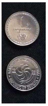 Moneda de GEORGIA (Europa) 25