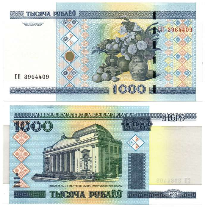 BIELORRUSIA. BILLETE. 1000 RUBLOS. 2000. ESTADO 9 DE 10. VALOR 11600