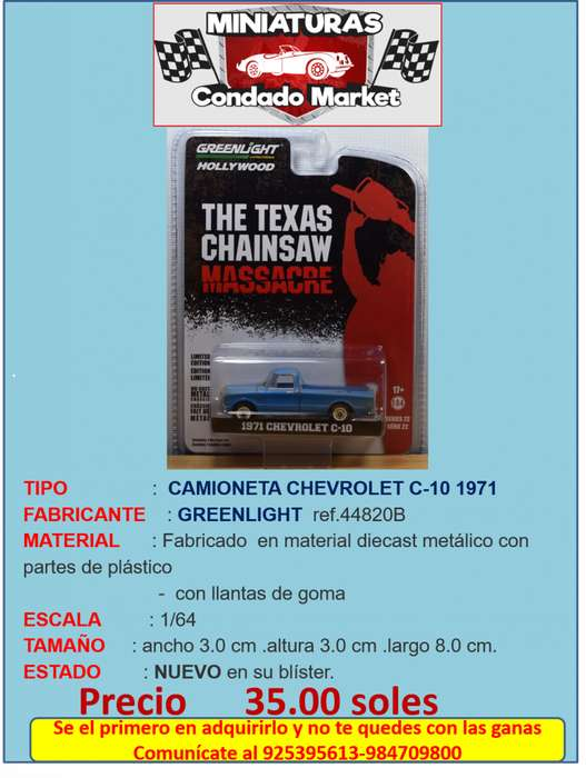 CAMIONETA CHEVROLET C-10 1971