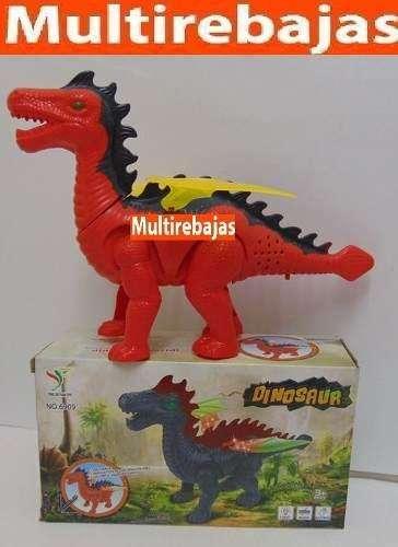 Dinosaurio Con Alas Camina, Sonido