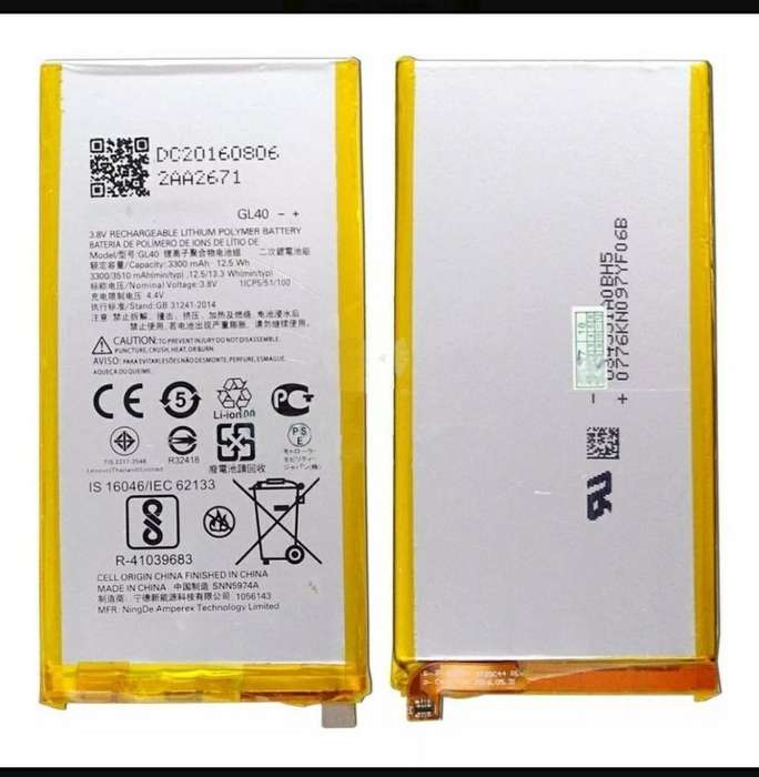 Bateria, Pila, Motorola Moto Z Play