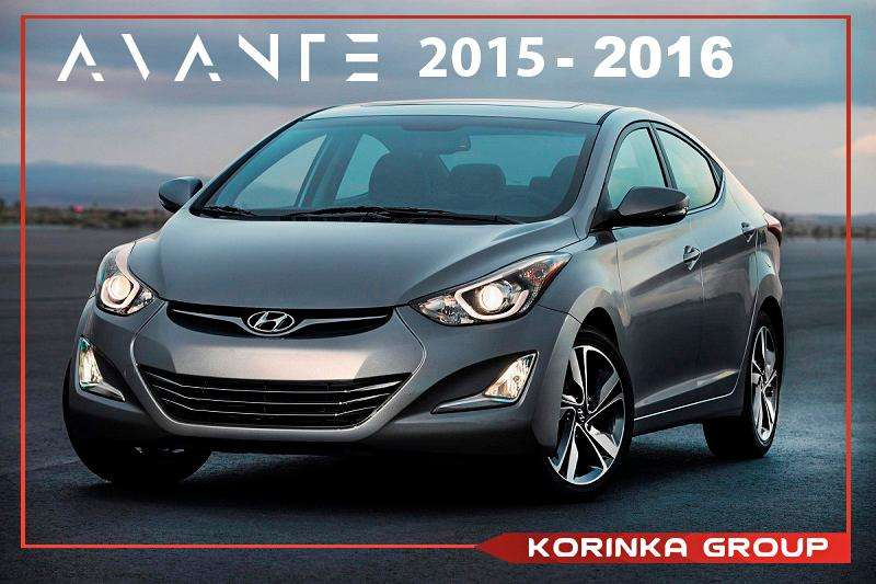 Hyundai Avante 2015 - 30000 km