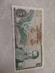 Billete 5 Pesos Año 74