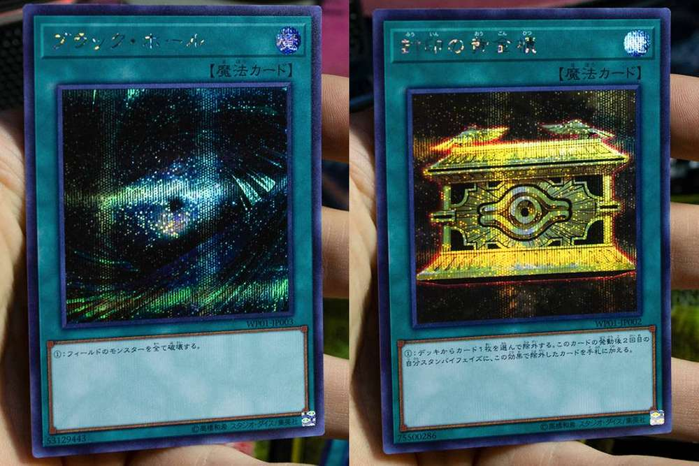 Cofre De Oro Sellado Y Agujero Negro Japonesas Cartas Yugioh Juegos Y Juguetes 1103147959