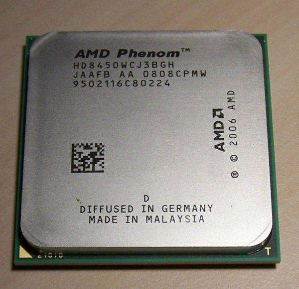 Vendo o cambio Procesador AMD Phenom X3, disipador de calor y cooler originales. Estoy PALMIRA