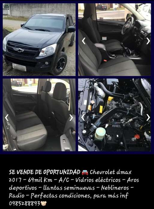 Chevrolet D-Max 2017 - 69000 km