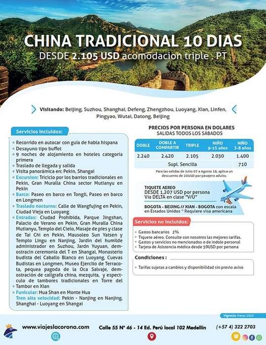 Viaje a China 10 Días con Viajes la Corona 2019