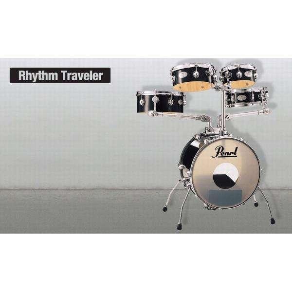 Bateria Rhythm Traveler sin Uso Asiento