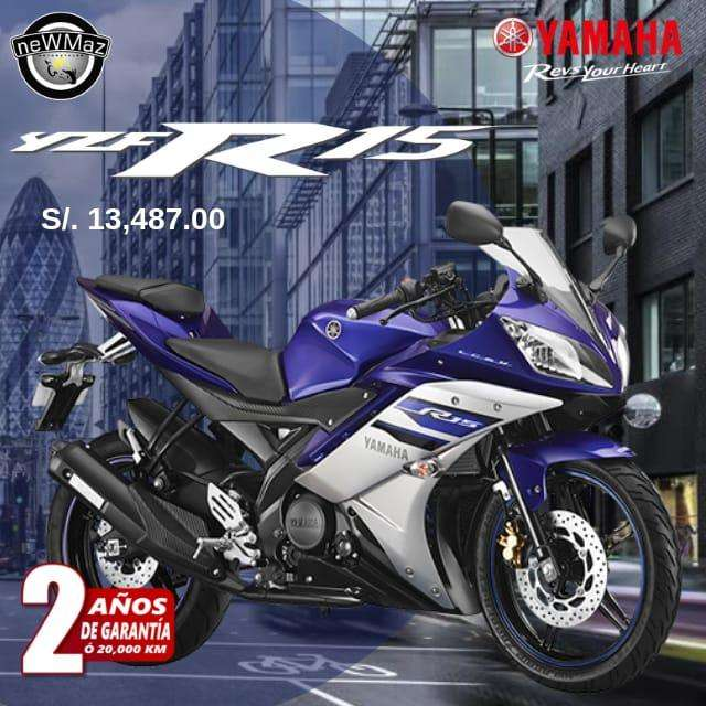 <strong>yamaha</strong> RZF R15 2019