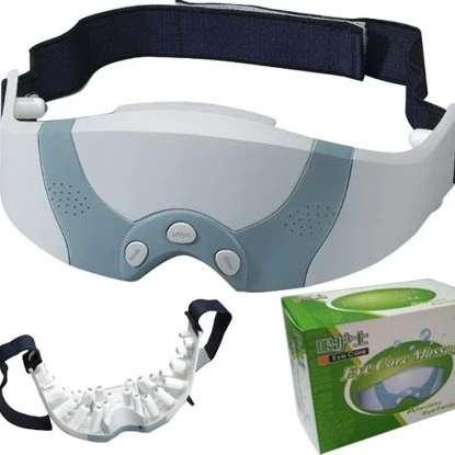 MASAJEADOR DE OJOS Eye Care Massager