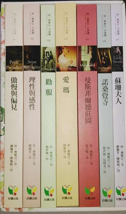 Libros en Chino Mandarín