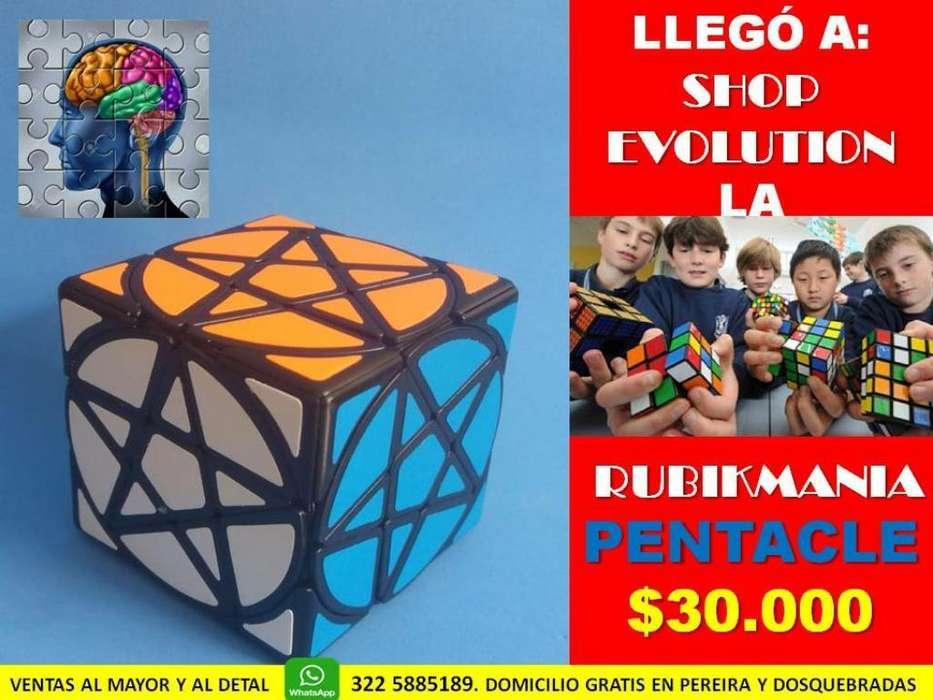 Cubo Pentacle