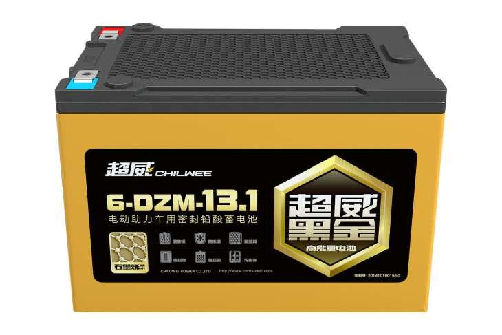 Baterías BICICLETA Y MOTO ELECTRICA 12 Voltios 13.3 Amperios Plomo Grafeno CHILWEE