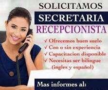 se requiere secretaria recepcionista