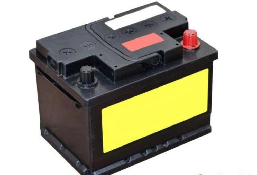 Baterias de Segunda en Perfecto Estado