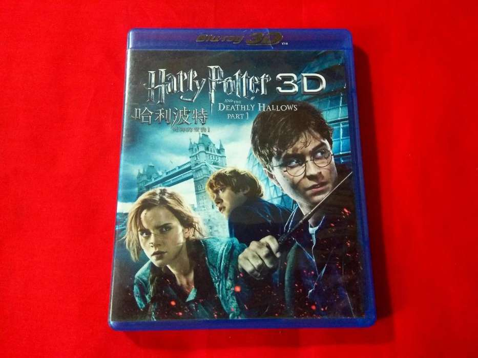 Bluray 3D : Harry Potter and the Deathly Hallows: Part 1 en INGLES
