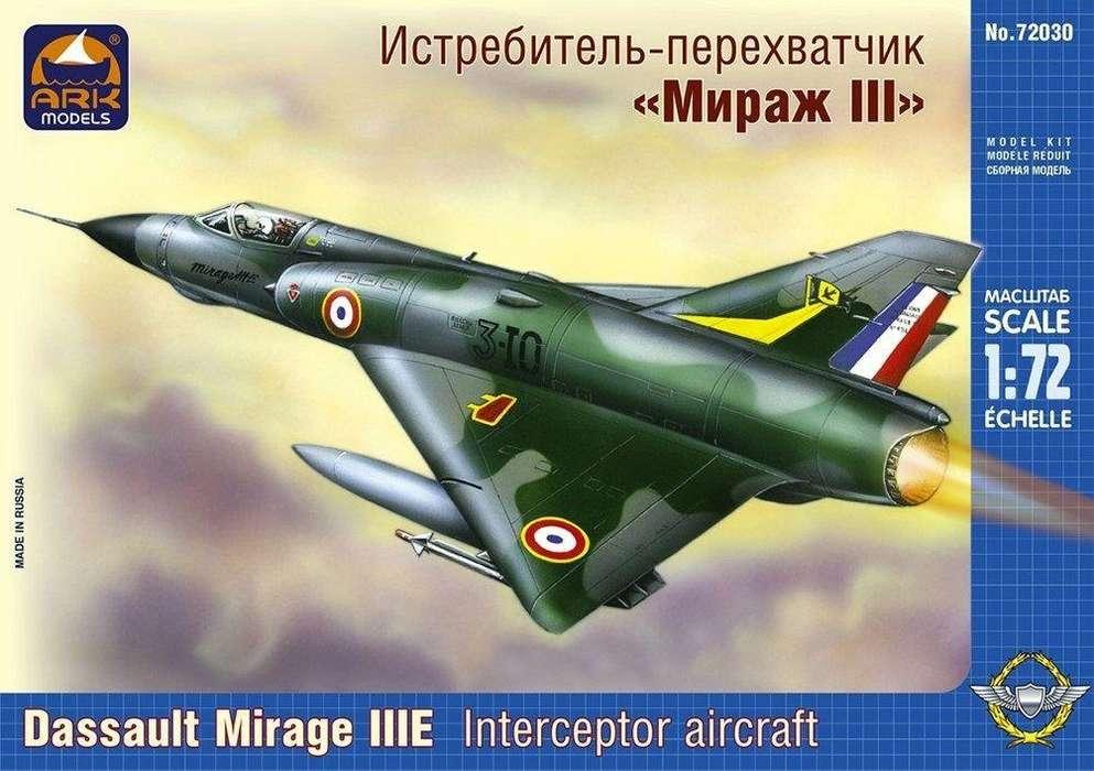 1/72 Avion Mirage 3 Sukhoi 17 20 22 Tanque Helicoptero Mig