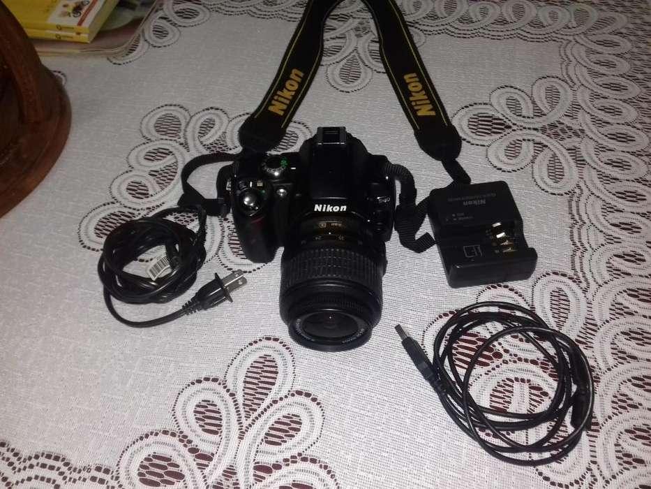 Vendo camara <strong>digital</strong> Nikon D-40