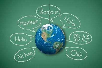 Clases de inglés con dos profesores titulados en Inglaterra