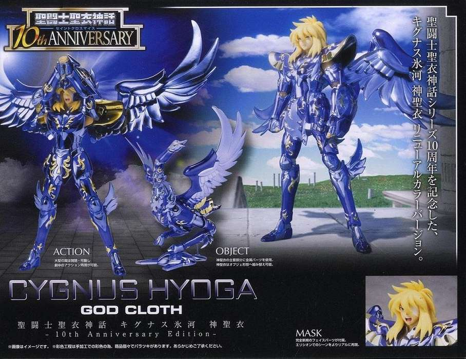 Saint seiya Cloth Myth Cygnus Hyoga God Cloth 10th Anniversary Bandai