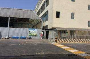 Lote Industrial Callao - I2 - wasi_1186974
