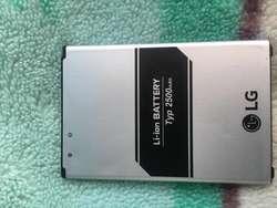 Bateria LG k8 2017