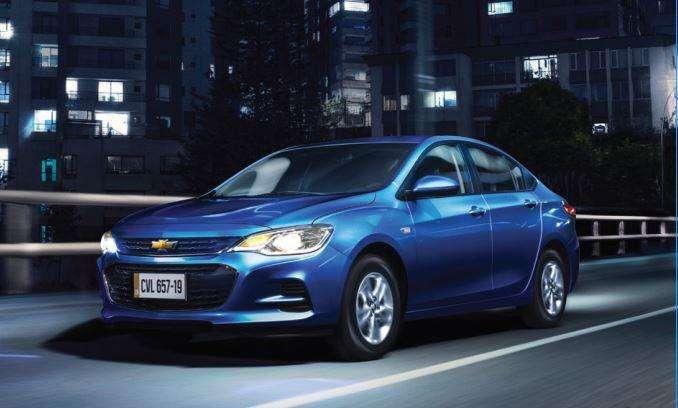 Chevrolet Otro 2020 - 0 km
