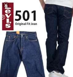 Pantalones Venta Calzado En Y LevisRopa QuitoOlx 0nmN8wv