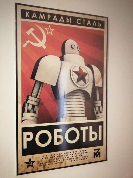 Poster RUSO