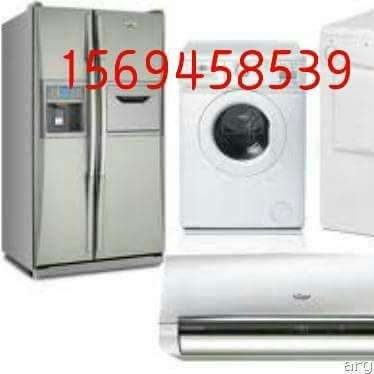 Service tecnico lavarropa heladera