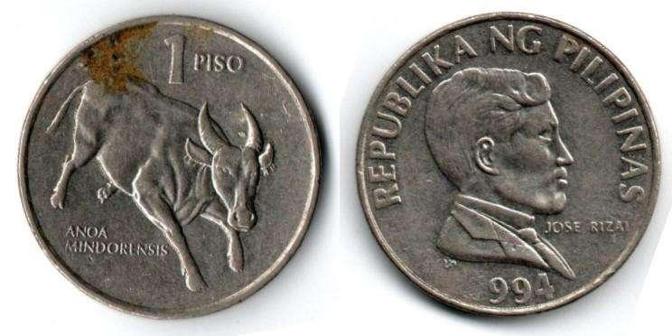 FILIPINAS. MONEDA. 1 PISO. 1994. KM 243,2. ESTADO 6 DE 10. VALOR 2000