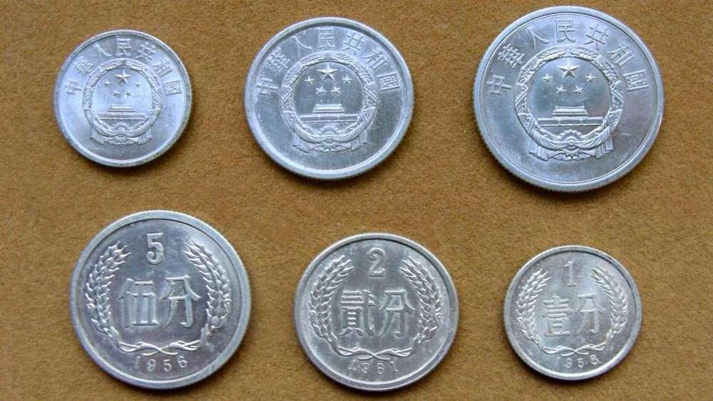 Moneda de 1 fen China Popular 1958