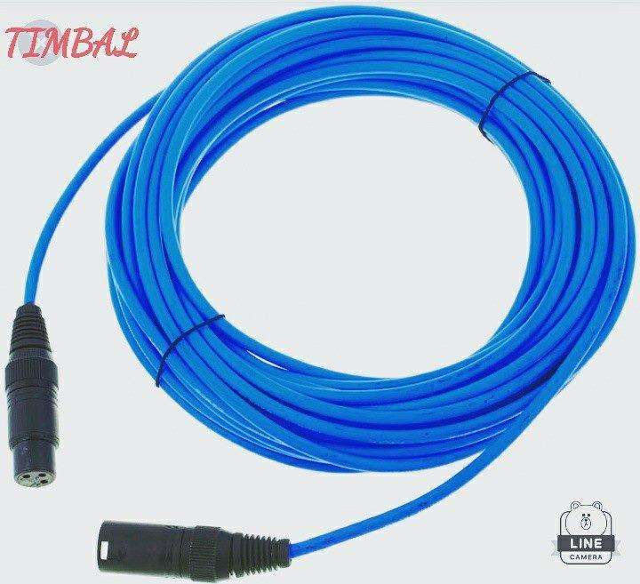 Cable de alta calidad Line 6.