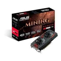 Computador Cpu Gamer Intel Core I5 8va Gen 2tb 16gb RX470 4GB PRECIO INCLUYE IVA ENTREGA A DOMICILIO