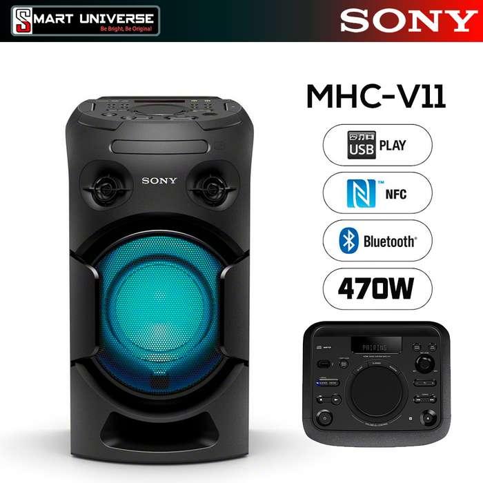 Minicomponente Sony Mhcv11 Parlante Bluetooth Karaoke USB